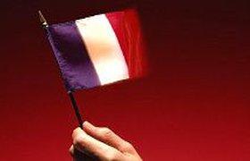Офисные правила во Франции