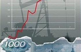 Аналитики Citi прогнозируют 28 рублей за доллар к концу года