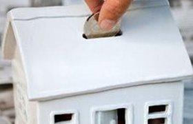 Государство снижает первый взнос по ипотеке до 10%