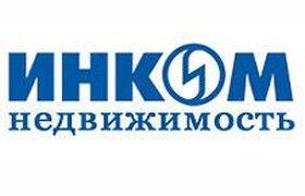 ИНКОМ. Вторичный рынок жилья в Москве и МО с 26 октября по 1 ноября 2009 г.