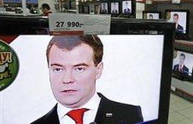 """Медведев позвал россиян в """"общество свободных людей"""""""