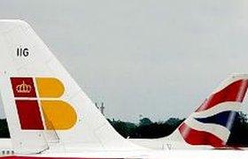 British Airways и Iberia превратятся в одну из крупнейших в мире компаний