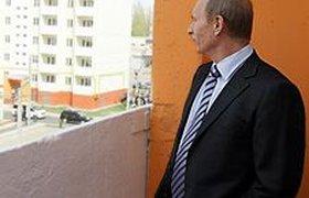 """Владимир Путин хочет """"вытащить россиян из трущоб"""""""