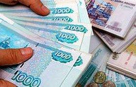 Из Пенсионного фонда пытались украсть 1,25 млрд рублей