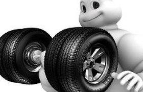 Michelin удвоит мощности шинного завода в России