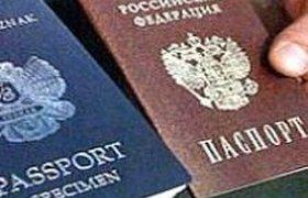 В каких странах можно получить гражданство при покупке недвижимости