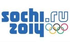У Сочинской Олимпиады появился собственный логотип