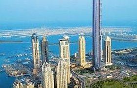 Инвестфонд Dubai World заявил о начале реструктуризации долгов на $26 млрд