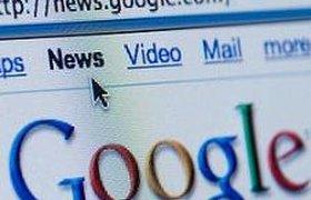 Google ограничивает бесплатный доступ к новостям в интернете