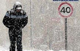 WSJ советует, как справиться с зимней депрессией