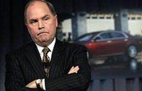 Дочь экс-главы General Motors отомстила за папу в интернете