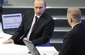 Путин отказался распускать МВД и уходить из политики