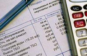 Коммунальные услуги в Москве опять дорожают на четверть