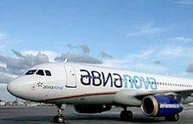 """Бюджетная авиакомпания """"Авианова"""" отменяет сотню рейсов"""
