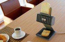 Распечатай пару утренних тостов