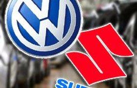 Volkswagen объединяется с Suzuki, чтобы стать самым сильным в мире