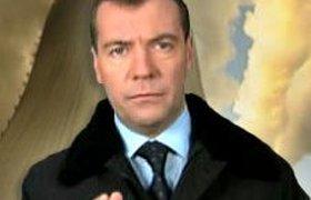 Медведев пообещал снизить выбросы парниковых газов в России на 25%