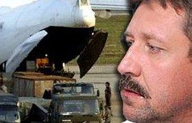 Задержанный в Бангкоке Ил-76 с оружием связывают с Виктором Бутом