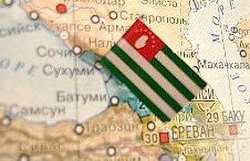 Независимость Абхазии признал тихоокеанский карликовый атолл Науру
