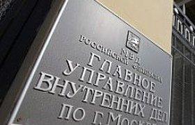 Уволен генерал МВД, которого Hermitage обвинил в кампании против Магницкого