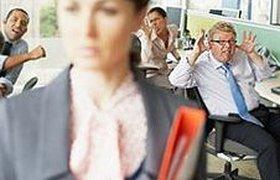Как справиться с негативно настроенными коллегами