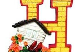 ГдеЭтотДом.Ру представил обзор событий на рынке недвижимости в 2009 г.