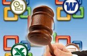 Американский суд запретил Microsoft продавать Word