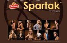 Эротический календарь кондитерской фабрики «Спартак»