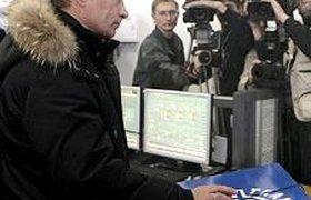 Путин запустил нефтепровод ВСТО в Азию