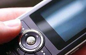 Код шифрования звонков стандарта GSM взломан и выложен в интернет