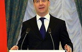 """Дмитрий Медведев поставил правительству """"зачет"""""""