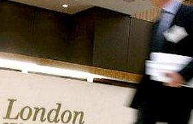 Лондон рассчитывает на IPO российских компаний