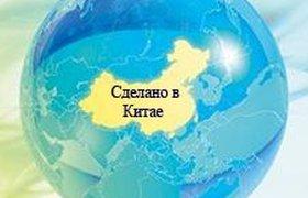 Китайский авторынок стал первым в мире, потеснив Америку