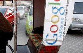 Google может прекратить работу в Китае