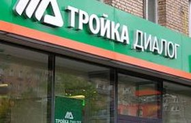 """ФАС подозревает """"Тройку Диалог"""" в недобросовестной конкуренции"""