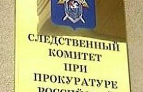 Следователь СКП арестован за вымогательство рекордной взятки
