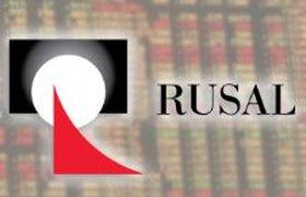 Госфонд Китая отказался инвестировать в бумаги UC Rusal