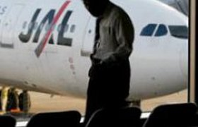 Крупнейшая авиакомпания Японии объявила о банкротстве
