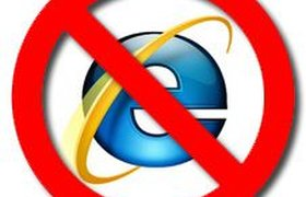 Франция и Германия рекомендовали не пользоваться Internet Explorer