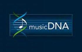 Создатели MP3 запускают новый музыкальный формат