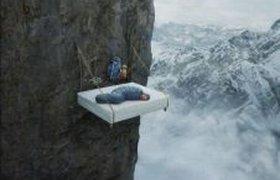 Альпинист, который любит удобства
