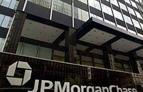 JPMorgan хочет стать конкурентом Citigroup и HSBC