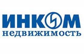 ИНКОМ. Вторичная жилая недвижимость Москвы и области. Январь 2010 г.