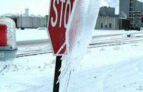 Лед в форме дорожного знака