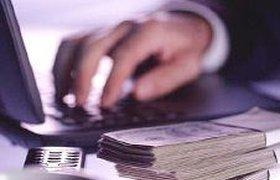 Правительства ищут налоговых преступников в украденных базах данных