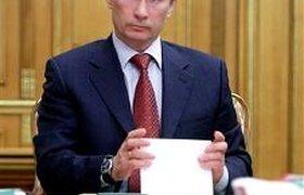 Антикризисные меры на 1,2 трлн рублей замедлили падение ВВП на 2%