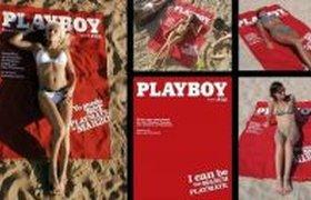 Побудь звездой Playboy