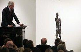 Бронзовая скульптура Джакометти продана на аукционе за рекордные $104 млн