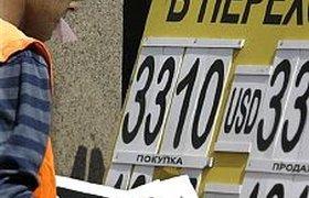 Обменники валют могут запретить