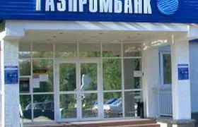 """Газпромбанк"" намерен провести IPO в Лондоне, утверждает Daily Mail"